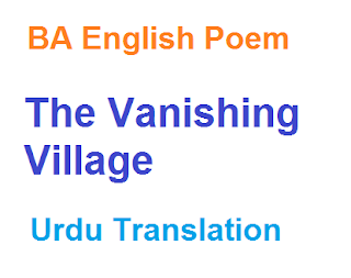 """BA English Poem The Vanishing Village by R.S Thomas 