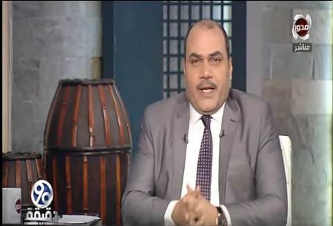 90 دقيقة حلقة الثلاثاء 11\2\2020 مع محمد الباز و محمد أيوب