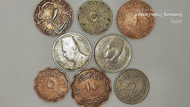مجموعة عملات معدنية نادرة للملك فؤاد الاول و فاروق الاول ملوك مصر - اصدارات عام 1929 - 1938 - 1935 - 1943 - 1947 م