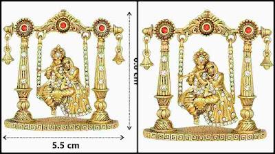 Radha Krishna Jhula Metal Statue