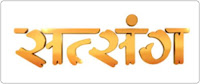 Watch Satsang TV Channel Live TV Online | ENewspaperForU.Com