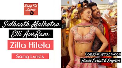zilla-hilela-lyrics