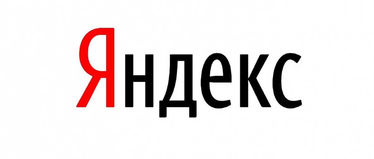 Как написать в техподдержку Яндекса для вебмастеров