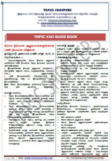VAO PDF