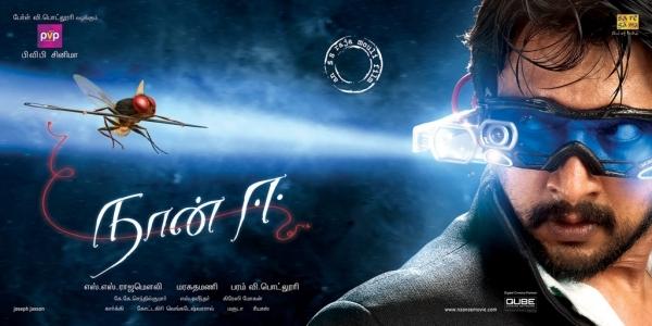 Tamil Mp4 Free Download Latest Mp4 Videos-4832