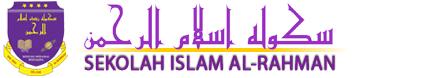 Sekolah Islam Al-Rahman