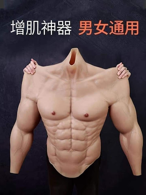 Goodbye gym.. Everyone Can Be Hunky With This Lifelike Muscle Costume