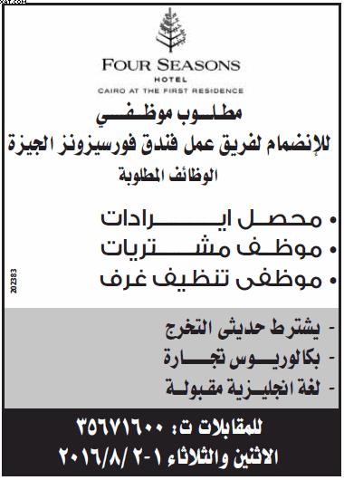 gov-jobs-16-07-28-04-15-47