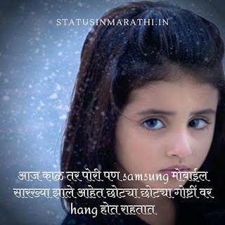 Marathi Attitude Dp Images