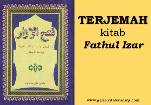 Download Terjemah Fathul Izar Karya KH Abdullah Fauzi Pasuruan