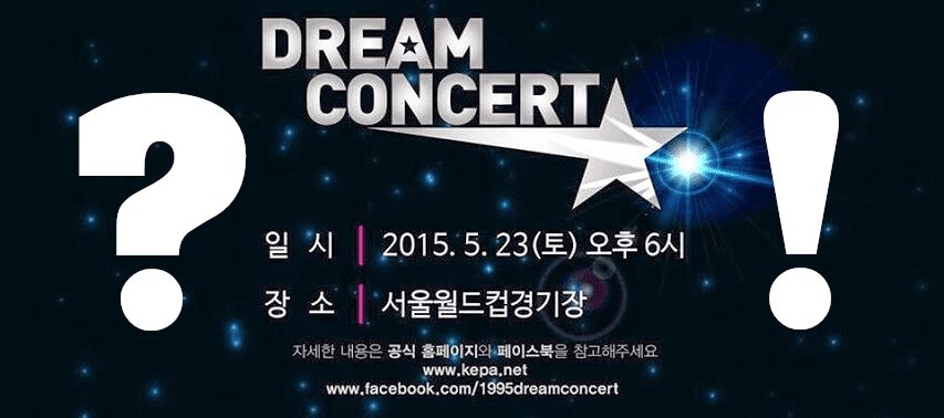 2015-dream-concertin-üzerine-duzenlendigi-idol-ve-gruplar