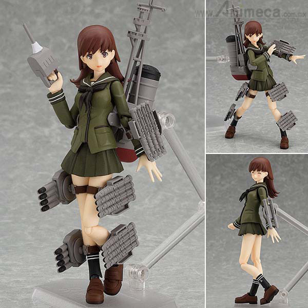 Figura Ooi Figma Kantai Collection KanColle