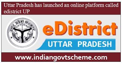 online platform called edistrict UP.