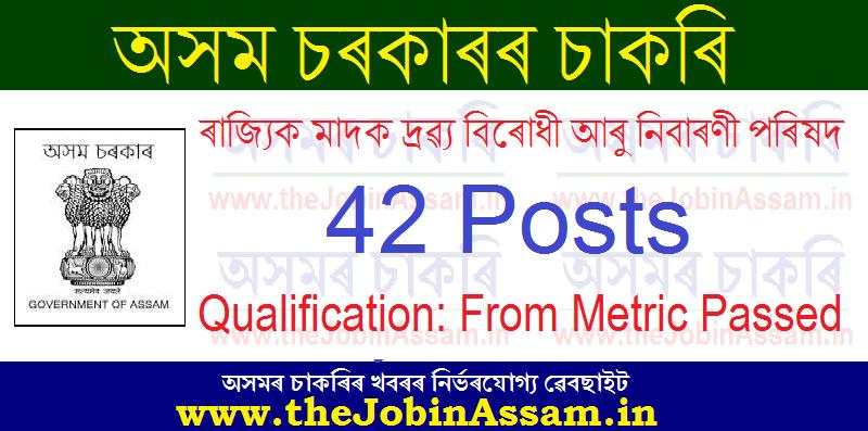 State Anti-drug & Prohibition Council, Assam Recruitment 2021