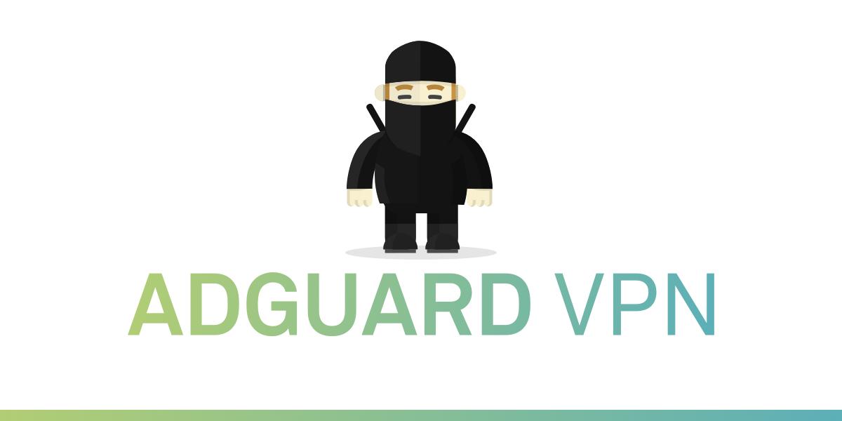 AdGuard vpn free 2020