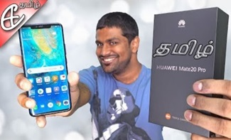 BEST Phone? Huawei Mate 20 Pro (Kirin 980 | Leica) – Unboxing & Hands On Review!