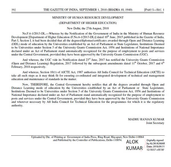 mohrd-notification-english-degrees-awarded-through-odl-mode-paramnews
