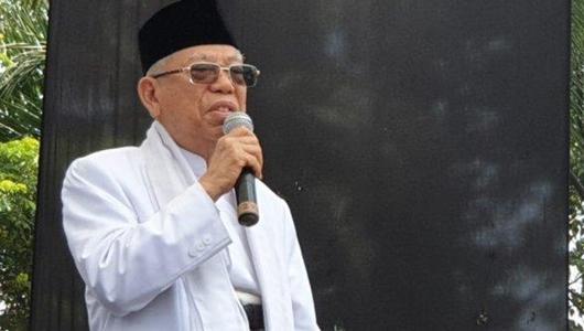 Rumor Bakal Digantikan Ahok, Ma'ruf Amin: Ganti Wapres Tak Mudah
