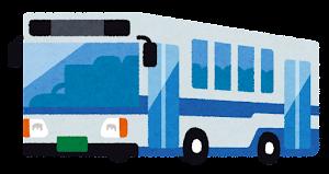 JRバスのイラスト