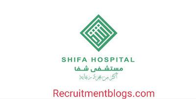 Accounting Vacancies At Shifa Hospital