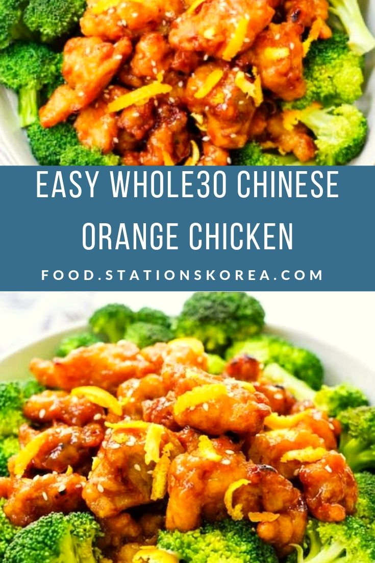 Easy Whole30 Chinese Orange Chicken #healthyrecipeseasy #healthyrecipesdinnercleaneating #healthyrecipesdinner #healthyrecipesforpickyeaters #healthyrecipesvegetarian #HealthyRecipes #HealthyRecipes #recipehealthy #HealthyRecipes #HealthyRecipes&Tips #HealthyRecipesGroup  #food #foodphotography #foodrecipes #foodpackaging #foodtumblr #FoodLovinFamily #TheFoodTasters #FoodStorageOrganizer #FoodEnvy #FoodandFancies #drinks #drinkphotography #drinkrecipes #drinkpackaging #drinkaesthetic #DrinkCraftBeer #Drinkteaandread