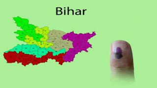 बिहार: फर्स्ट फेज की 71 विधानसभा सीटों पर 1065 उम्मीदवार लड़ रहे चुनाव, 26 ने नाम वापस लिए