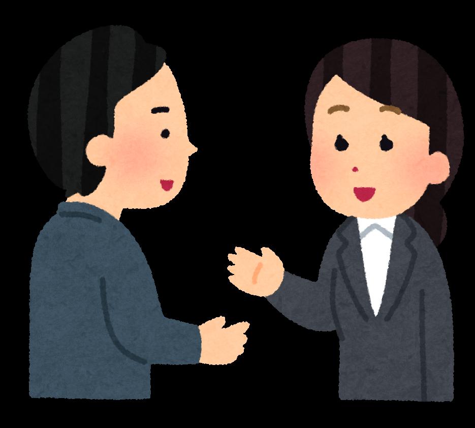 talk_man_woman_business.png (935×842)