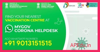 Know Corona Vaccine Center Details through WhatsApp - Process is Here