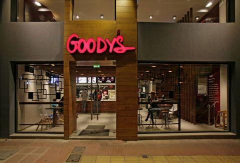 Κλείνουν οριστικά τα Goody's; Όλη η αλήθεια για το λουκέτο στην πιο γνωστή ελληνική αλυσίδα fast food