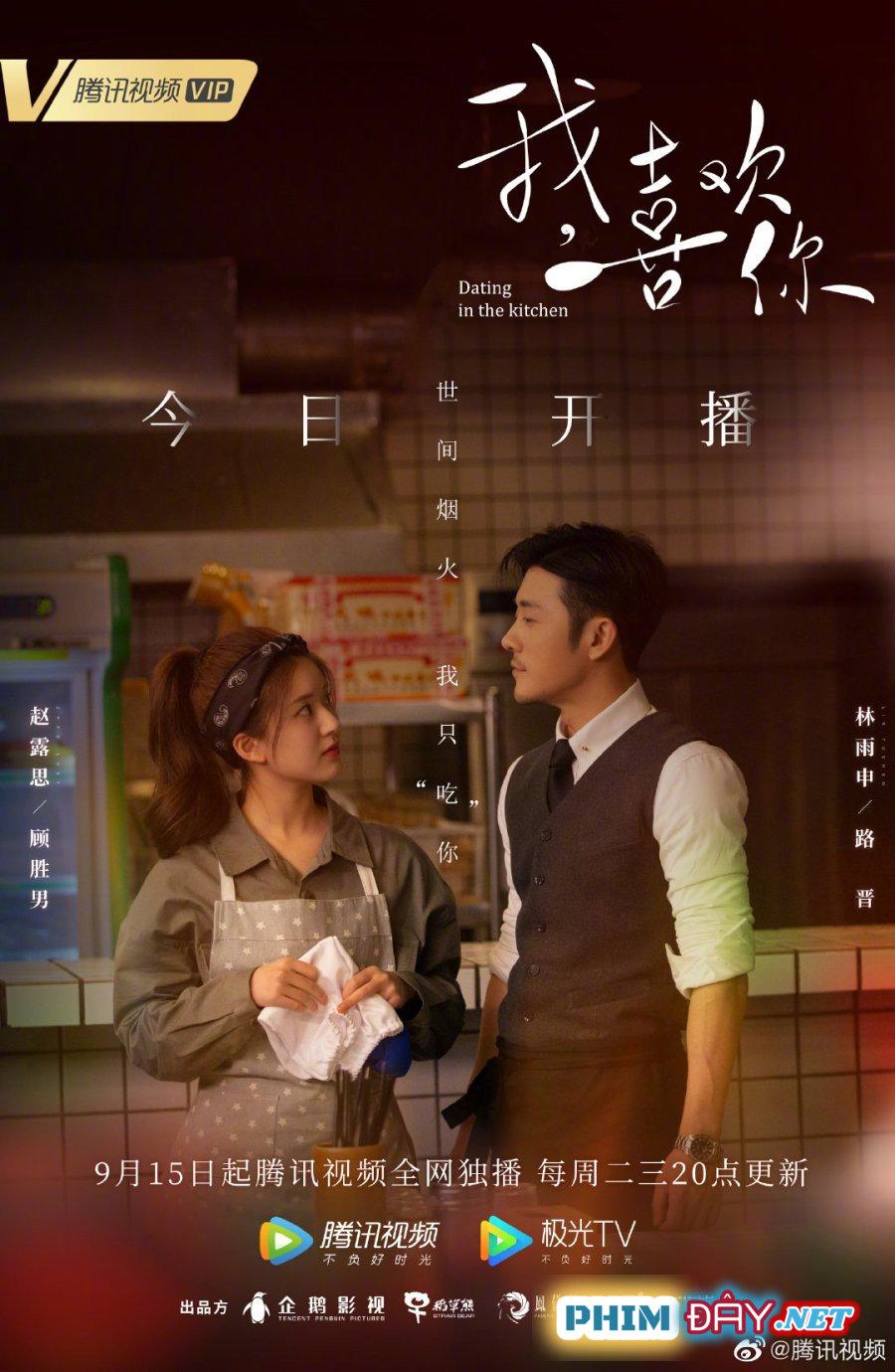 Yêu Em Từ Dạ Dày - Dating In The Kitchen (2020)