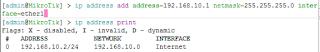 Melihat IP Address