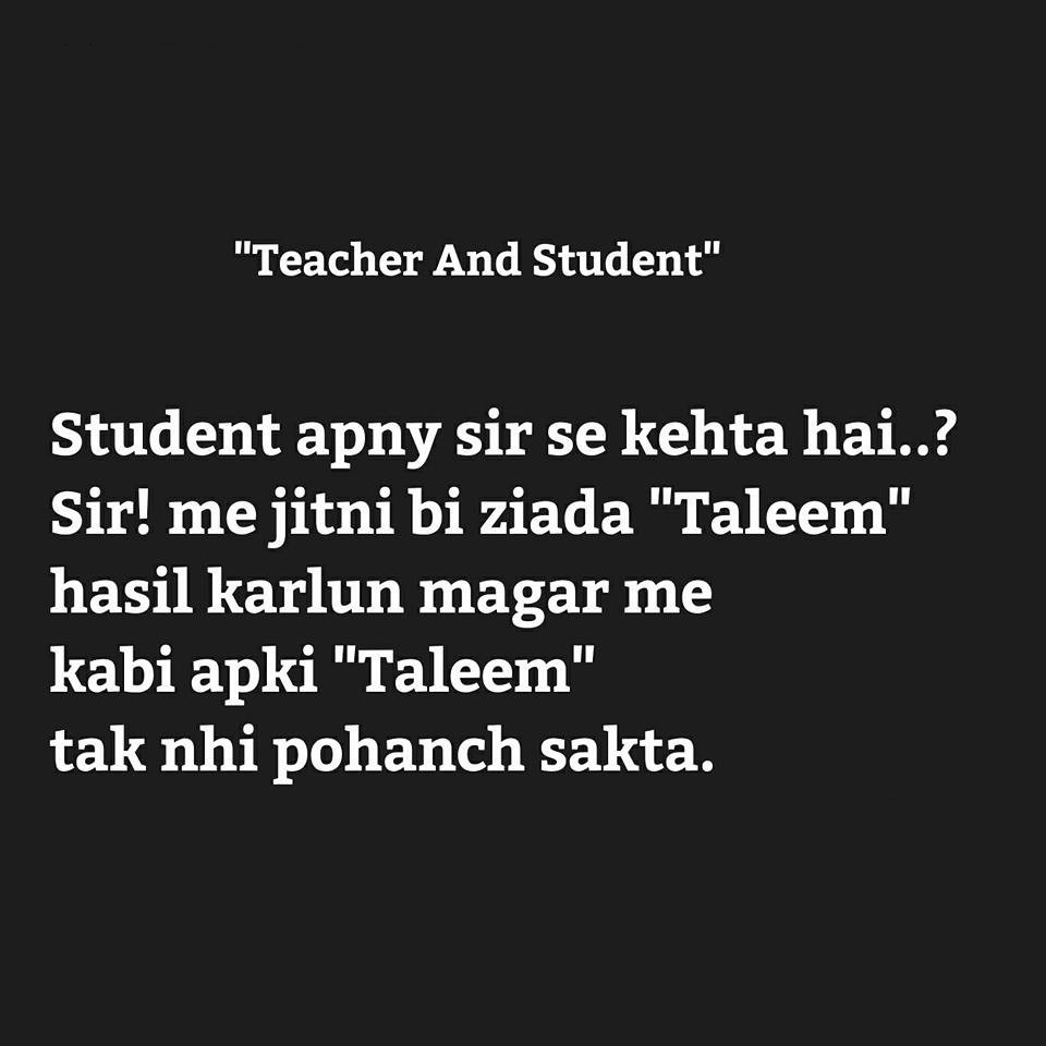 Quotes Respect Teacher Student Respect Lines Quotes  My Picture Collection