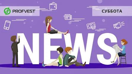 Новостной дайджест хайп-проектов за 27.03.21. Конкурс от Cloud Mining Mineex
