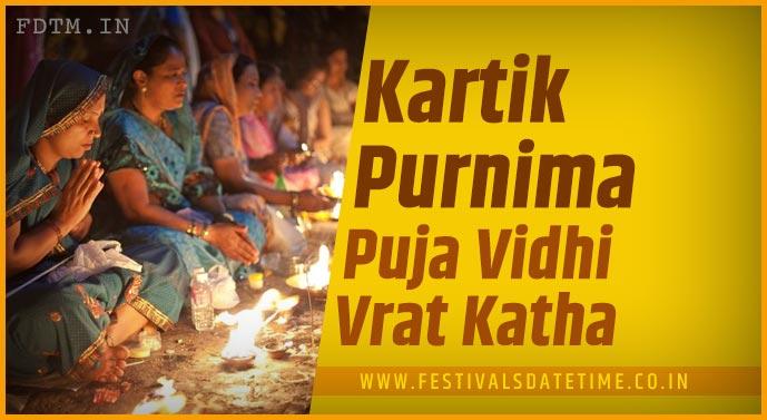 Kartik Purnima Puja Vidhi and Kartik Purnima Vrat Katha