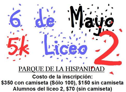 5k por los 25 años del liceo nro. 2 de Durazno (Parque de la hispanidad, 06/may/2017)