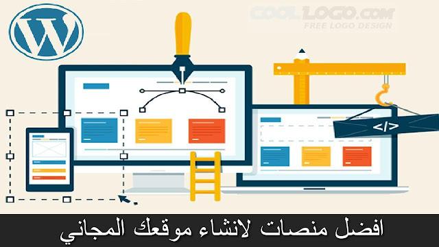 http://www.rftsite.com/2019/07/create-your-free-website.html