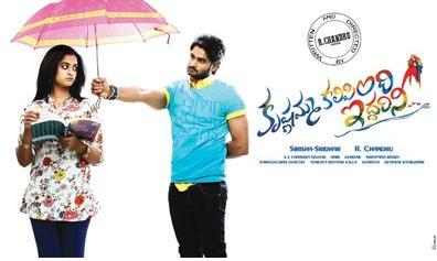 Krishnamma Kalipindi Iddarini Full Movie Online Thiruttuvcd