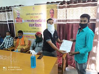 मुख्यमंत्री अन्नपूर्णा योजना के तहत हितग्राहियों को नगर परिषद चांद में खाद्ययान पर्ची का वितरण किया गया