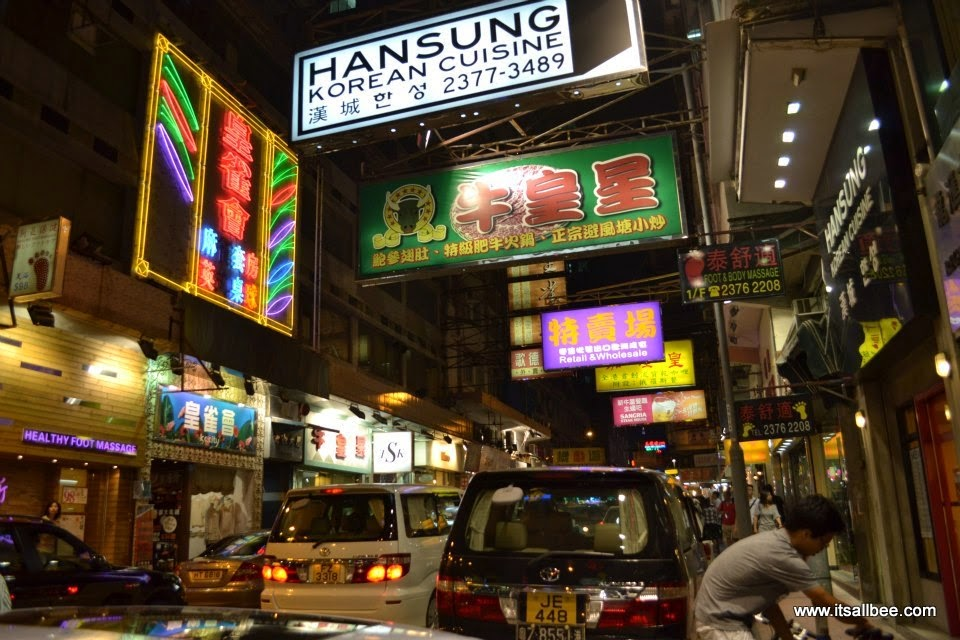symphony of lights hong kong Kowloon Food District