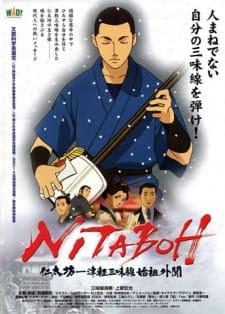 فيلم انمي Nitaboh مترجم بعدة جودات