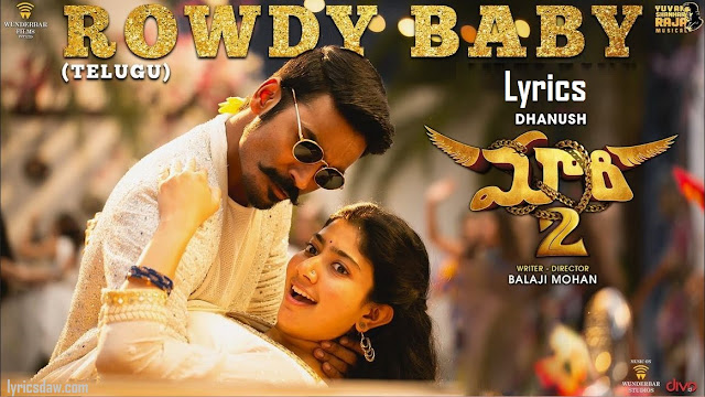 Rowdy Baby Telugu Lyrics