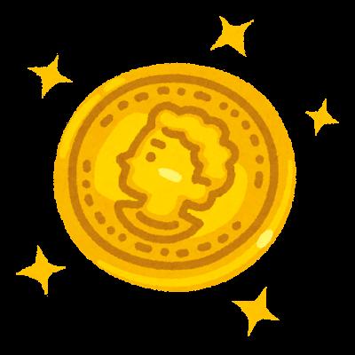 金貨のイラスト