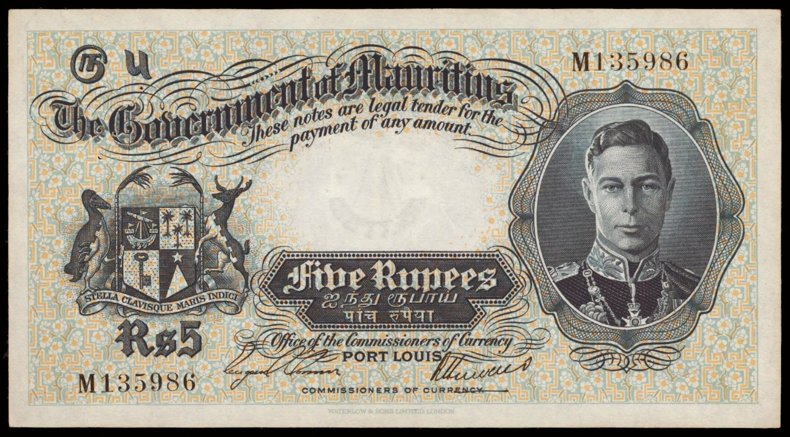 Mauritius Banknotes 5 Rupees note 1937 King George VI
