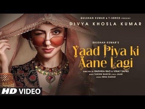 Yaad Piya Ki Aane Lagi song Lyrics