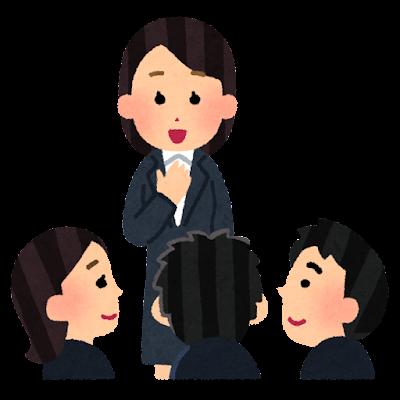 自己紹介のイラスト(女性会社員)