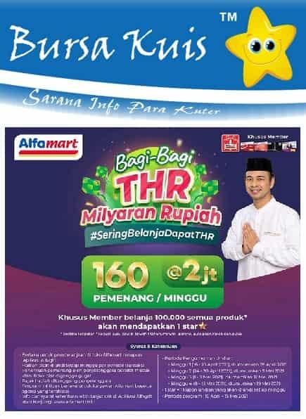 Promo Alfamart Terbaru Berhadiah Vocher Belanja Gratis !