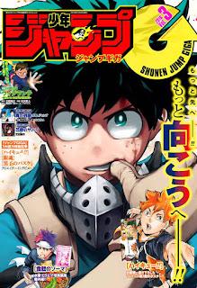 [雑誌] ジャンプGIGA 2016年03号 [Jump GIGA 2016 03], manga, download, free
