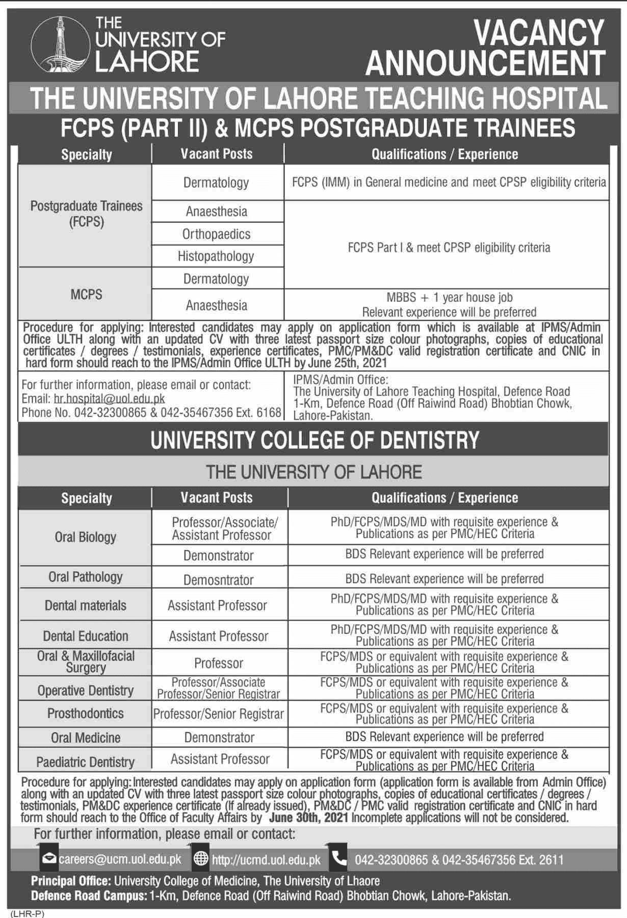 Latest University of Lahore UOL Jobs 2021 Advertisement