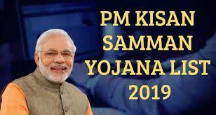 PM Kisan Samman Nidhi Beneficiary Status 2019 Check Beneficiary List and Payment Status /2019/12/PM-Kisan-Samman-Nidhi-Check-Beneficiary-List-and-Payment-Status.html