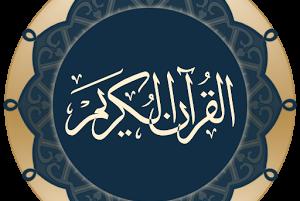 Download Aplikasi Al Quran dan Terjemahan Untuk Android Tanpa Iklan